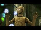 Звездные войны война клонов 1 сезон 11 серия